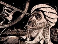 В Саудовской Аравии объявлен первый день Курбан-байрама