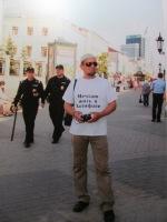 Когда то я был сотрудником КГБ СССР...