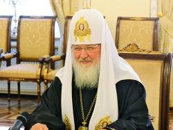 Патриарх Кирилл про события в Бирюлево: Россия - у критической черты