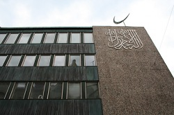 Молодые мусульмане обсудили вопросы формирования идентичности
