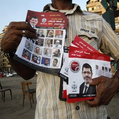 Чемпиона наказали за поддержку Мурси
