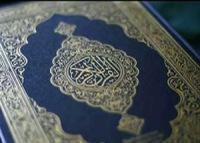 Запрет перевода Корана: мнение настоящих исламоведов и арабистов