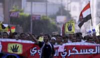 Сторонники Мурси проводят демонстрацию на площади Тахрир