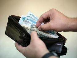Москва и Чечня - лидеры по неравенству доходов в России