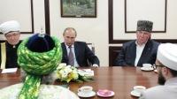 Запреты на распространение экстремистской исламской литературы работают слабо или имеют противоположный ожидаемому эффект - Путин