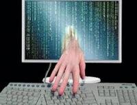 Совет муфтиев оповестил полицию об источнике хакерской атаки на сайт организации
