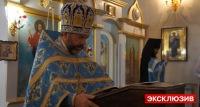 В убийстве священника подозревают заместителя атамана