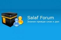 Список запрещенных сайтов пополнил Саляф Форум