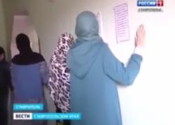 Вся правда о ставропольском женском медресе