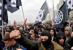 Марш ненависти