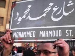 Сторонники и противники Мурси выступили против хунты в Египте