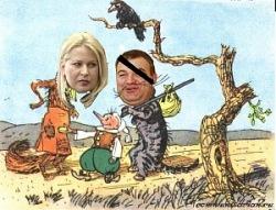 «Хорьки Путина» - директор «Ростеха» экс-министр Сердюков и его подельница Васильева - «вывозили свидетелей в лес»