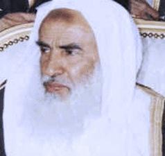 Постановление шариата о крови