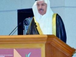 Саудия развивает «экономику знаний»