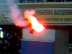 """""""Кубань"""" заплатит 500 тысяч рублей за поджог зрителями флага Дагестана"""