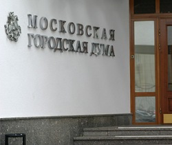 Мосгордума не поддержала законопроект единой школьной формы