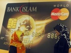 Базовые принципы исламских финансов