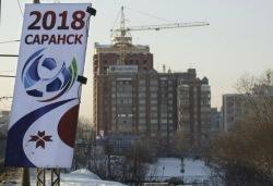 В Мордовии ищут этнорелигиозные угрозы