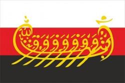 Заявление НОРМ «О моральном терроре против русских мусульман и ответственности за него»
