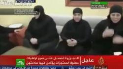 Сирийские боевики обещают отпустить похищенных монахинь в течение двух дней