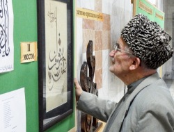 В Махачкале начала работу выставка арабской каллиграфии
