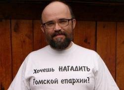 Глава отдела Томской епархии РПЦ, предложивший называть матерей-одиночек матерным словом, пояснил, чем чревато отсутствие мужского воспитания