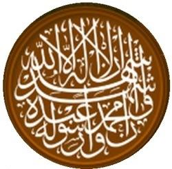 """Положение """"Нового года"""" в шариате"""