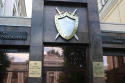 Прокуратура признала пытки арестованных по делу о поджогах церквей