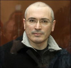 Письмо Ходорковскому