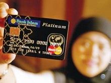 2 000 000 000 000 $ составит оборот Глобального исламского банкинга в 2014 году