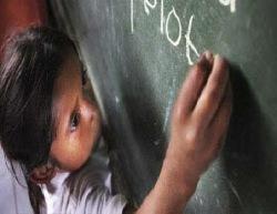 Сироты получают образование на средства закята