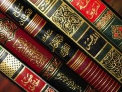 На Ямале мусульман оштрафовали за сборник хадисов