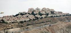 Израиль расширит оккупацию Западного берега 1,4 тыс. домами