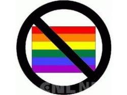 В Индии гомосексуализм признали преступлением