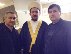 Краснодарский краевой суд отменил решение о запрете перевода Корана