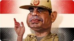 Немного о будущем «президенте» Египта...