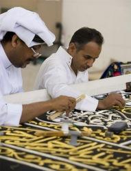 Завод по производству покрова Каабы (кисвы) демонстрирует посетителям этапы её создания и отделки