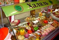 Эмиратский халяль заполнит рынки России