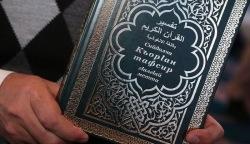 В Назрани презентовали первый тафсир на ингушском языке