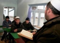 Пряник и кнут для имамов