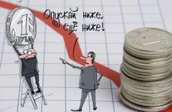 Курс доллара, курс евро - в интересах сырьевых компаний государство обваливает рубль