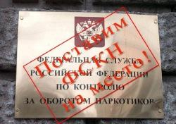 В Москве задержаны полицейские, подбрасывавшие людям героин