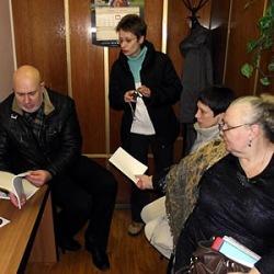 Террористы, экстремисты и гражданские активисты пришли в резиденцию Федерального Уполномоченного по правам человека