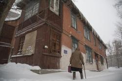 УФСБ Башкирии предотвратило попытку хищения 1,5 миллиардов федеральных рублей при переселении аварийного жилья