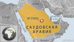 Самолет совершил экстренную посадку в Саудовской Аравии