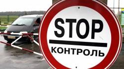Депутаты запретят россиянам учиться в экстремистских вузах