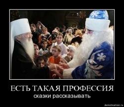 УК царизма: как нагайками вколачивалось православие