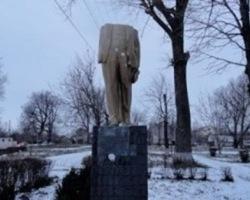 Под Полтавой обезглавили Ленина