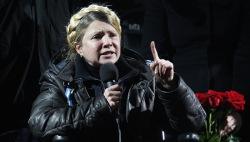 Хозяйка Майдана