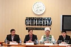 Имамы Башкирии смогут повышать квалификацию в Турции